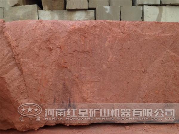 行业新闻 红砂岩制砂生产线设备及工艺流程  红砂岩的结构主要呈泥状