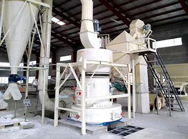 磨粉生产线