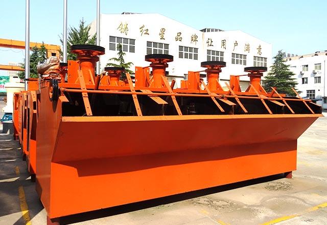 中型浮选机