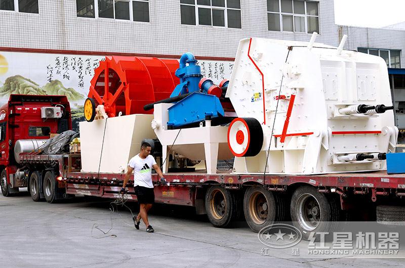 红星反擊式破碎機装车发货