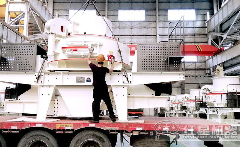 红星VSI1145制砂机车间发货现场