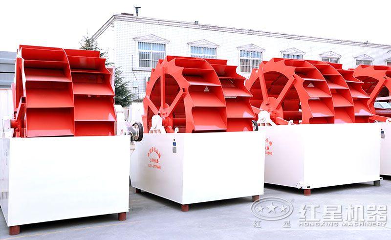 洗砂机生产厂家