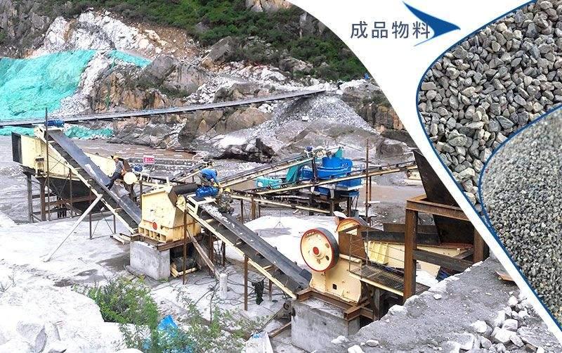 时产200吨的砂石生产线生产现场
