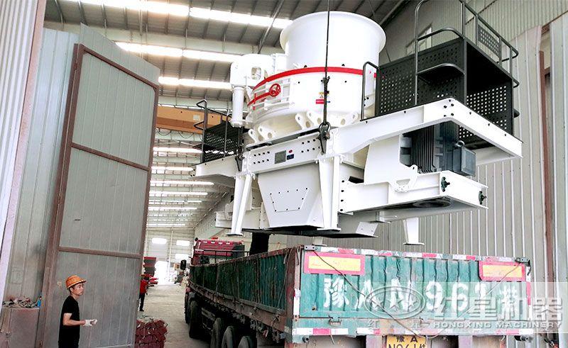 红星用户订购的制砂设备正在出厂中