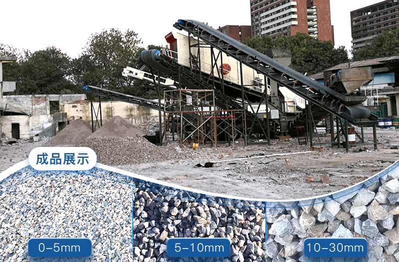 废弃水泥块粉碎后成品展示