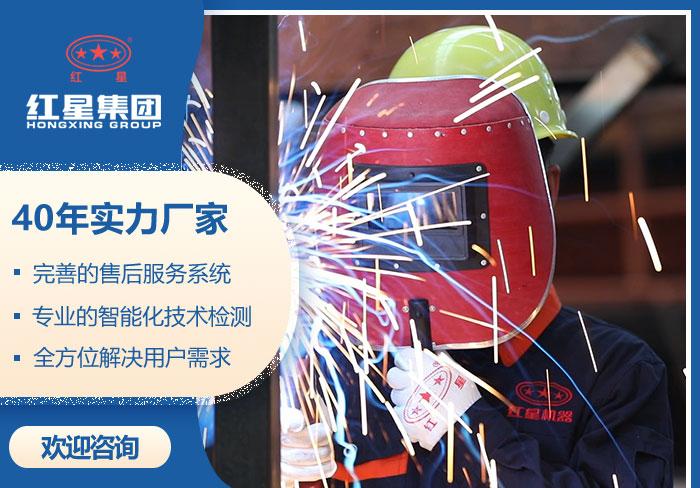 河南红星服务体系完善