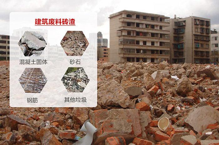 放错位置的建筑垃圾