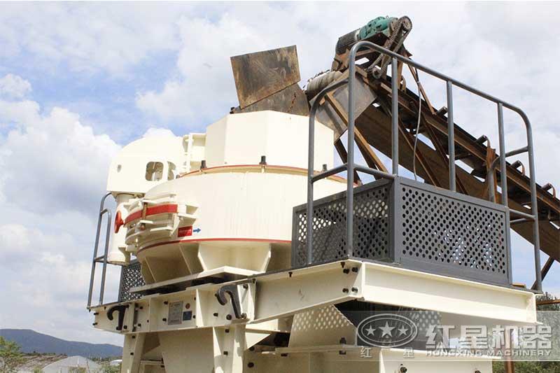 VSI制砂机安装现场