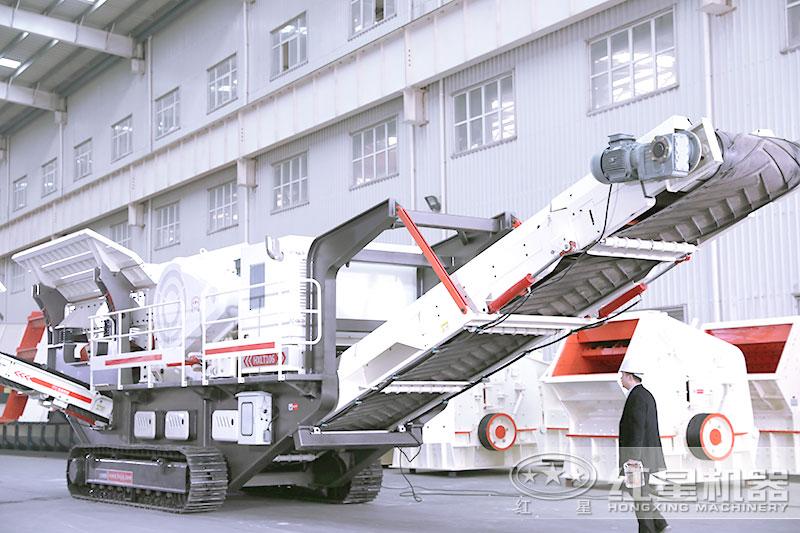 移动煤炭破碎机(履带配置)