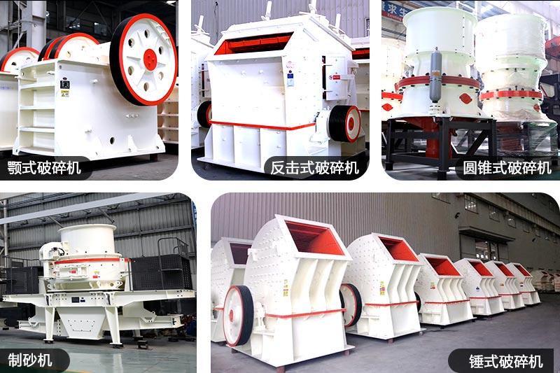 固定式石料厂砂石生产线所需设备