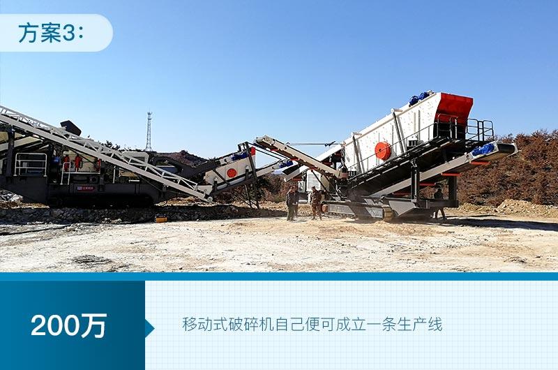 时产500吨的砂石生产线配置