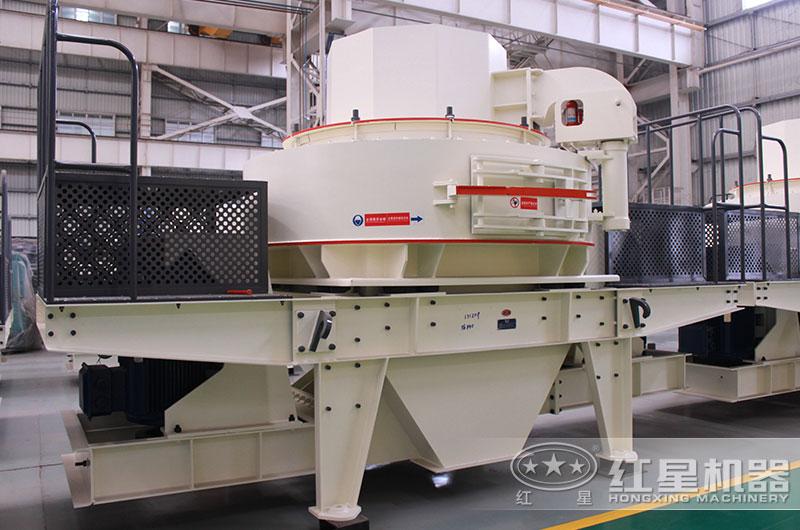 VSI制砂机常见得制砂设备