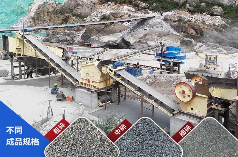 煤矸石制砂不同规格成品