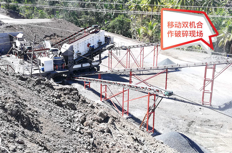 移动式制砂生产线现场