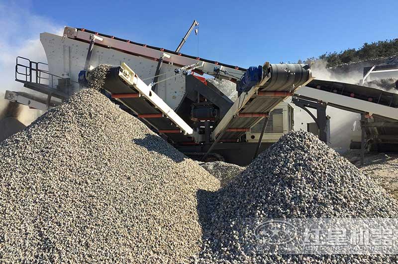 石头制砂现场成品展示