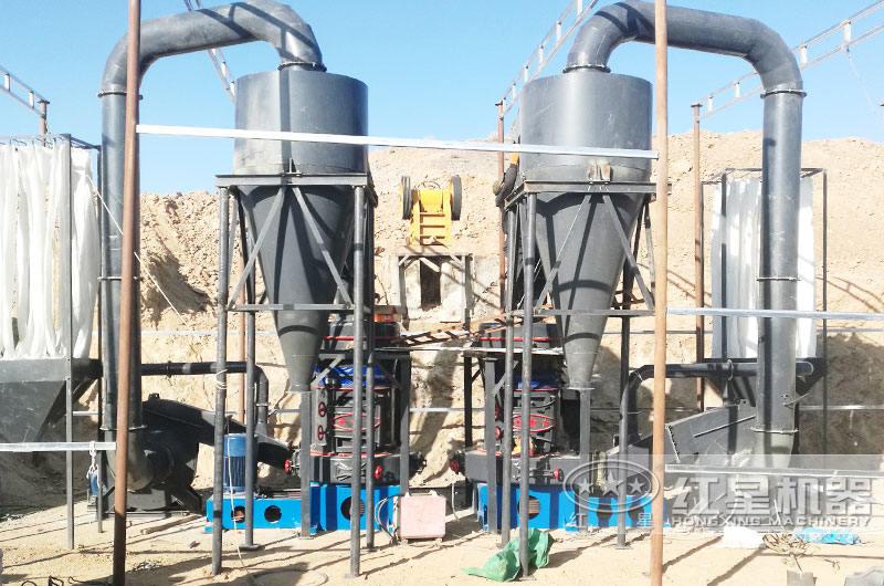 公路矿粉生产现场