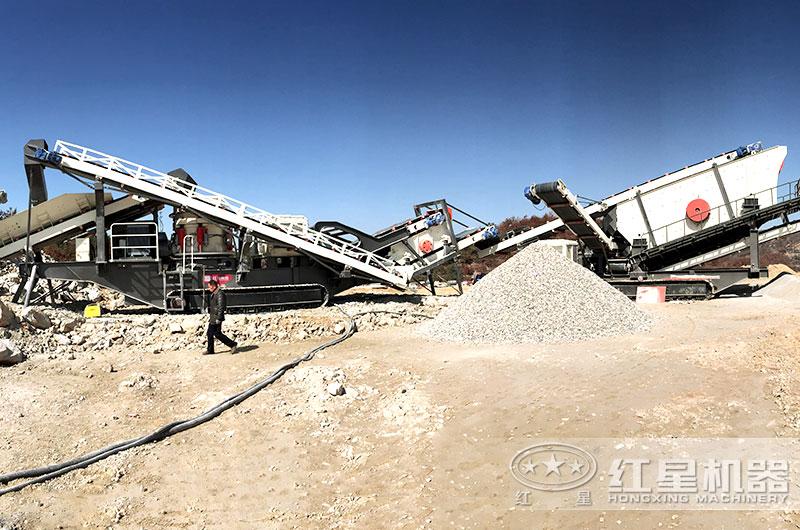 移动式破碎机生产线