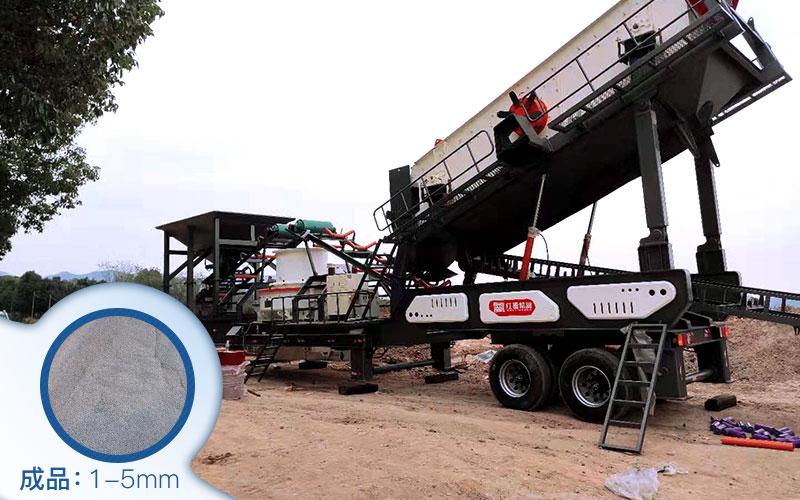 移动式制砂机生产现场