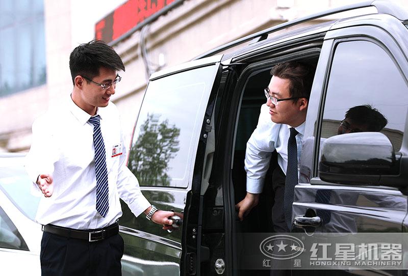 红星机器专车接待客户