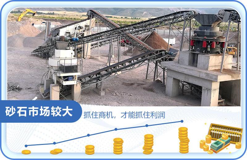 越来越多的人着手开办砂石厂