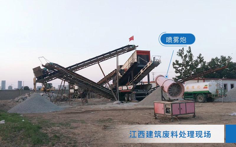 江西建筑废料处理设备作业现场