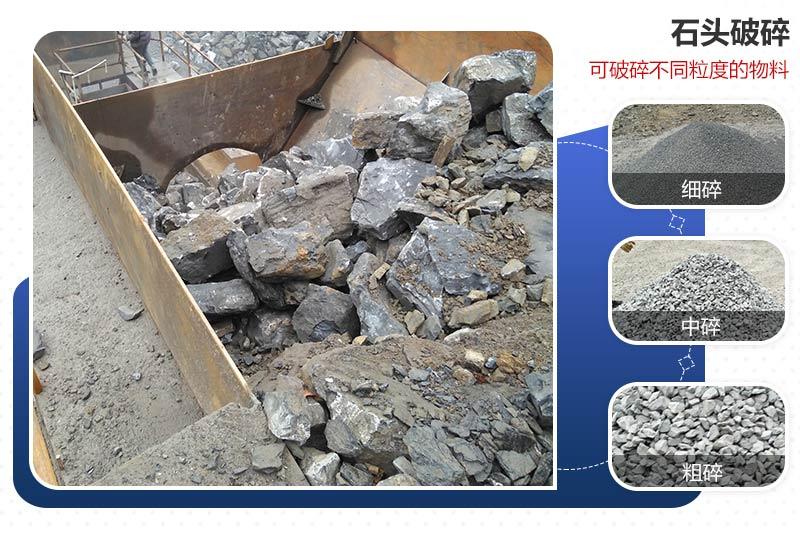 碎石制砂成品展示