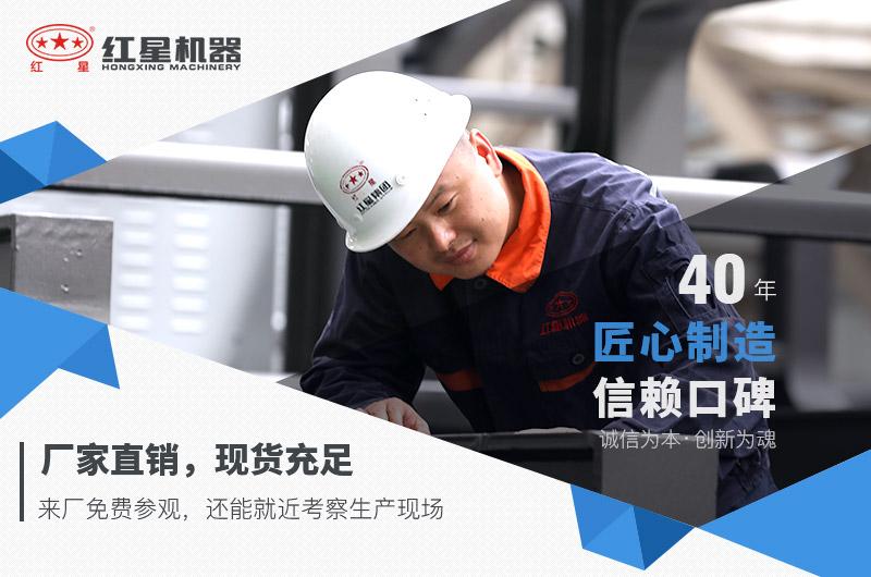 公路碎石生产线设备厂家