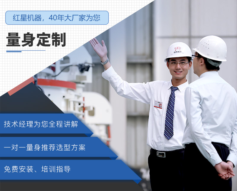 红星大型制砂机生产线设备质量高,价格优惠
