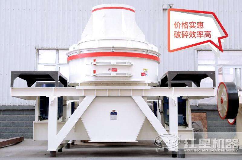 HX石头磨沙机,适合产量较小的生产厂家