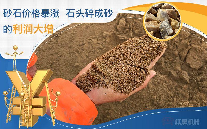 砂石价格上涨,砂厂利润不断增加