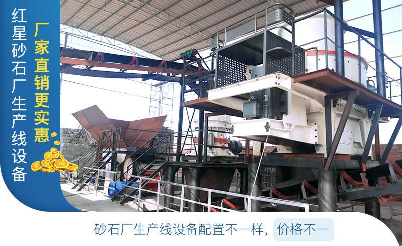 砂石厂生产线设备价格根据配置差异较大