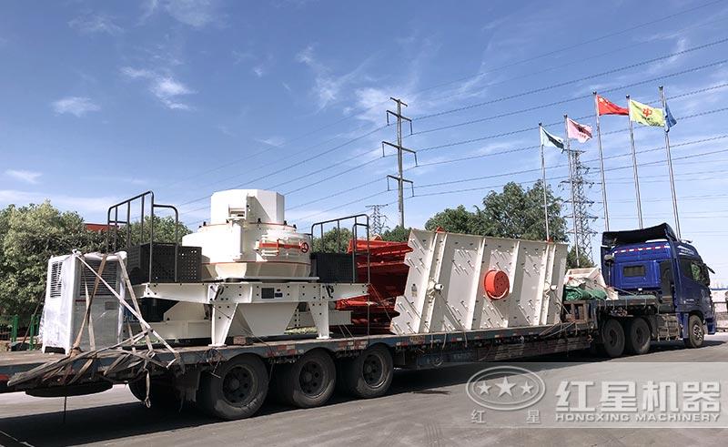 红星机器新型制砂机械发货图