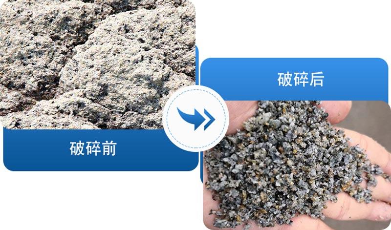 花岗岩制沙前后对比
