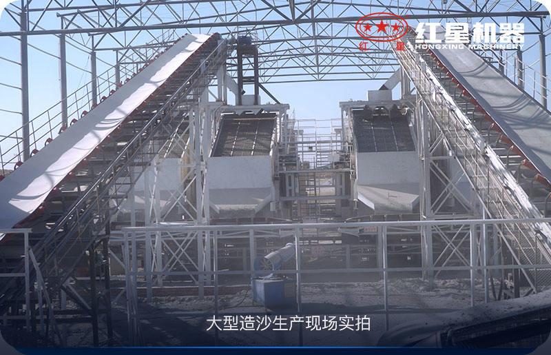 时产1000吨生产现场实拍