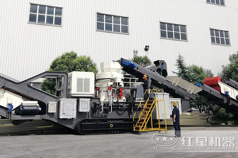 大型移动式轧石机