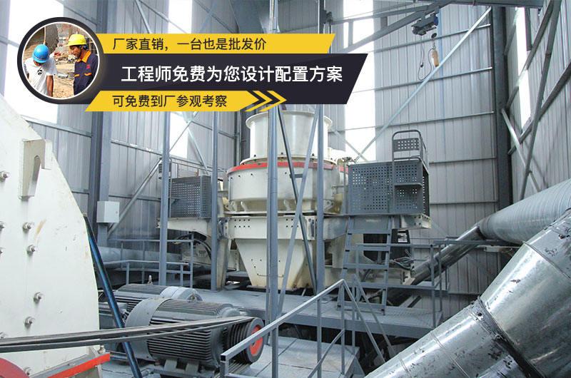 厂家免费提供生产方案