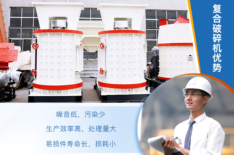 立式粉煤机生产优势