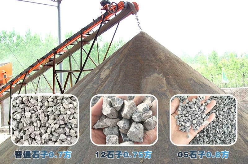 机制砂石子成品堆
