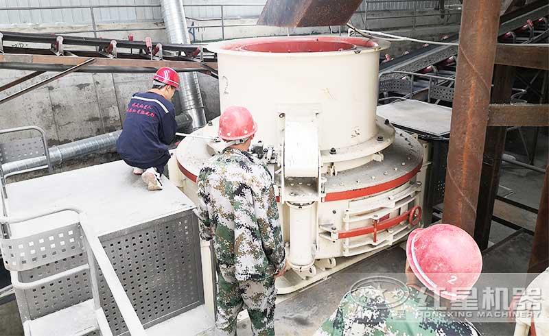 大型制砂机安装调试