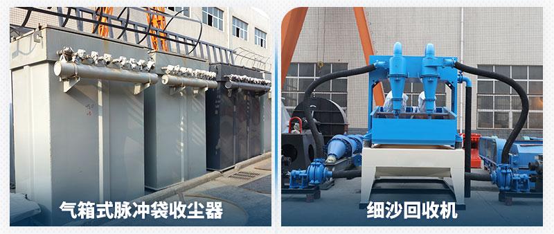 气箱式脉冲袋收尘器和细沙回收机