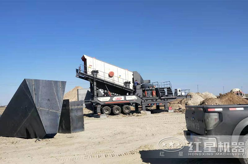 安徽250TPH铁矿石中细碎移动式破碎机