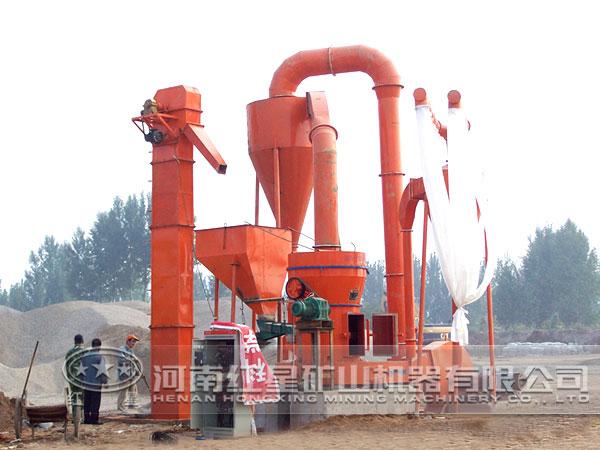 工业磨粉生产线