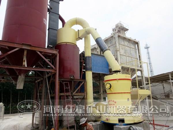 煤矸石磨粉生产线