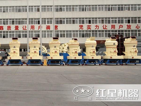 工业磨粉机械厂家