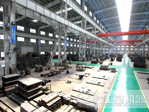 红星机械厂