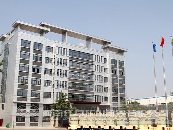 郑州矿山设备厂家