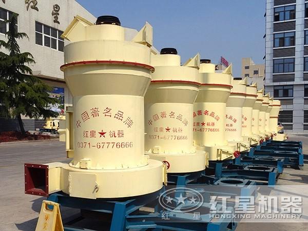 河南威廉希尔娱乐机器雷蒙磨粉机厂家