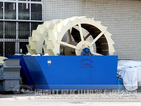 玄武岩洗砂机