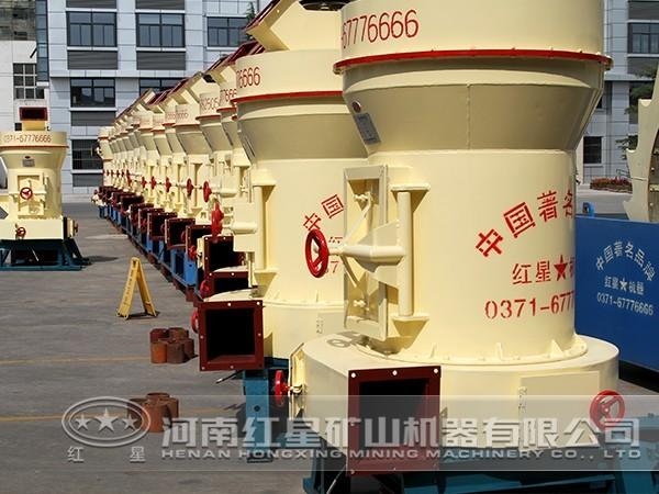 滑石磨粉生产线流程