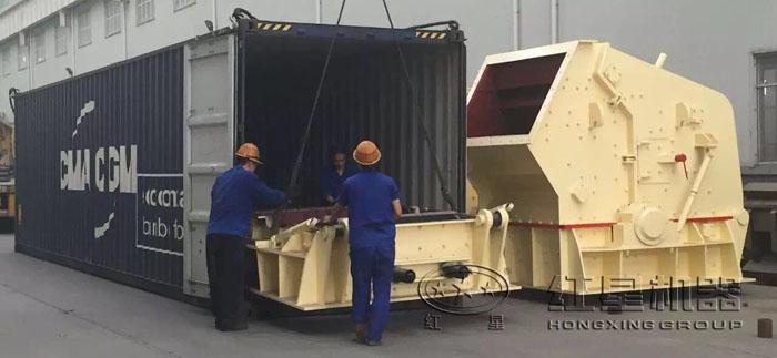 反击破碎机装车发货